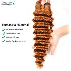 Image 3 - Золотой Блонд #30 глубокая волна пучки с закрытием цветные человеческие волосы ткет пучки бразильских локонов 4 пучка с закрытием не Реми