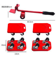 360 Degree Furniture Mover Tools Transport Lifter Heavy Stuffs Moving 4 Wheeled Roller Universal Pulley with 1 Bar