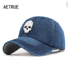 Brand Skull Denim Jeans Men Baseball Cap Women Snapback Hats