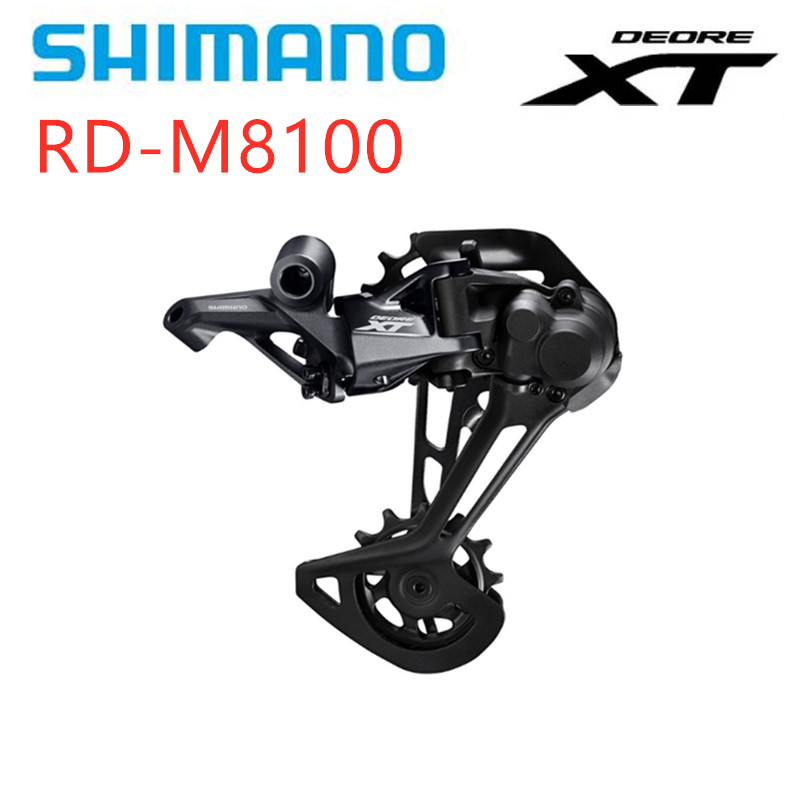 SHIMANO DEORE <font><b>XT</b></font> RD <font><b>M8100</b></font> <font><b>12</b></font>-Speed SGS Bike bicycle 12S Rear Derailleurs Mountain Bike <font><b>M8100</b></font> SGS MTB Derailleurs image