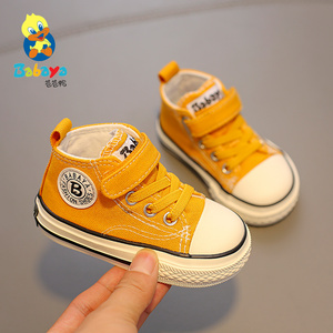 Image 1 - Childrens canvas shoes baby shoes boys 1 3 years old toddler shoes girls cloth shoes 2019 autumn new