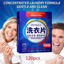 120 шт формула стирального порошка нано супер Концентрированное моющее мыло деликатный стиральный порошок листы чистящие средства для стирки^ 20
