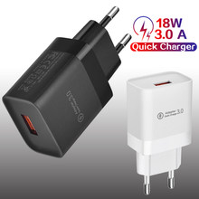 18W USB Charger Quick Charger QC 3.0 Plug Fast Charging Wall Adapter For iphone 12 pro Max 11 Xiaomi Samsung Huawei Mobile Phone