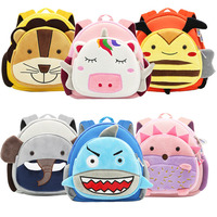 Animal Cartoon baby School Bags Cute puppy monkey elephant Plush Backpack Kindergarten Shoulder School Bags kids birthday gift