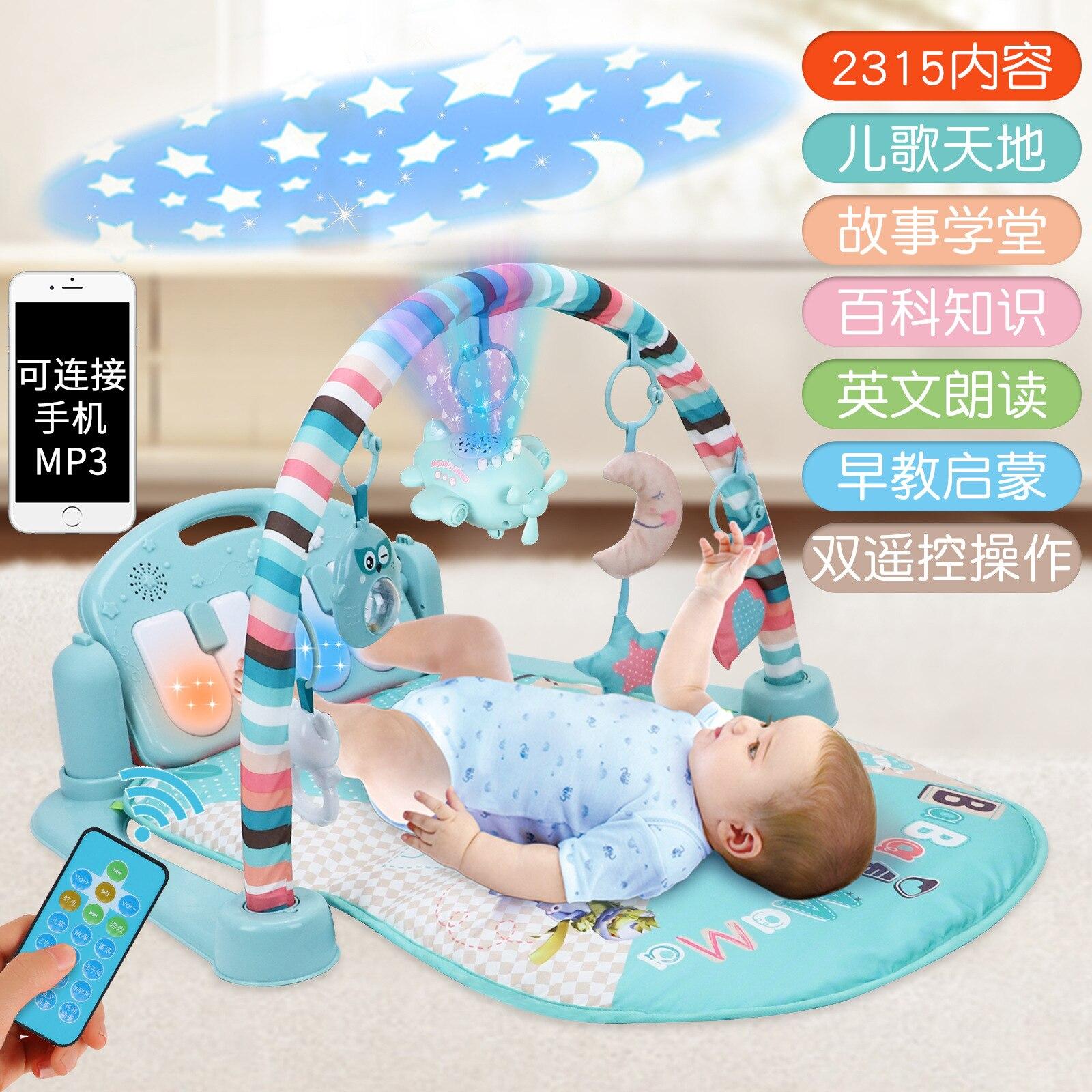 Bébé coup de pied et jouer Piano tapis de gymnastique fabricant nouveau-né bébé femmes 0-1 ans 3-6-12 mois garçon jouet éducatif