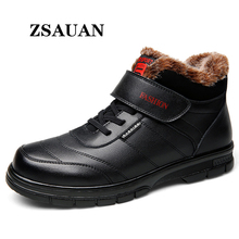 ZSAUAN Men Winter Shoes Solid Color Snow Boots Plush Lining Keep Warm Waterproof Non-slip Comfortable Leather