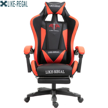 Computer chair multi purpose fashion Household Office leisure chair with footrest