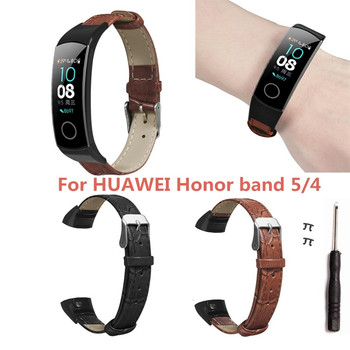 Leather Classic Band Replacement Watch Wristband For Huawei Honor 5/4 Colorful Sports Bracelet Fashion Gift