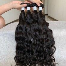 Doozy волосы натуральная волна перуанские девственные волосы 4 пучка 10A девственные человеческие волосы