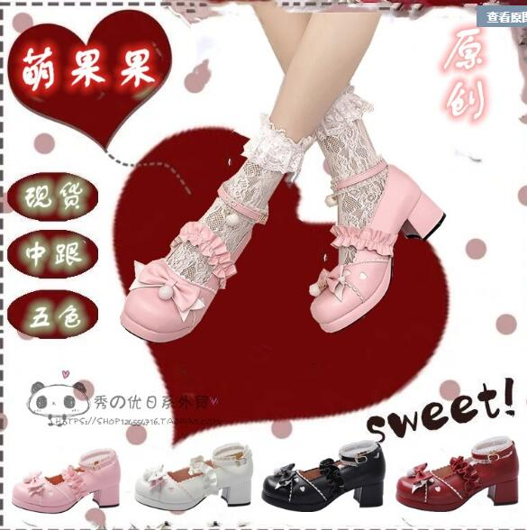 Japanese Sweet gothic <font><b>lolita</b></font> <font><b>shoes</b></font> pink <font><b>red</b></font> black coffee Princess <font><b>Shoes</b></font> Cute Bow Round Head Black Platform College Women <font><b>Shoes</b></font> image