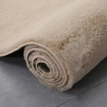 Имитация кроличьего меха, плюшевый мягкий удобный современный простой ковер для спальни/гостиной, Балконный коврик, сплошной цвет