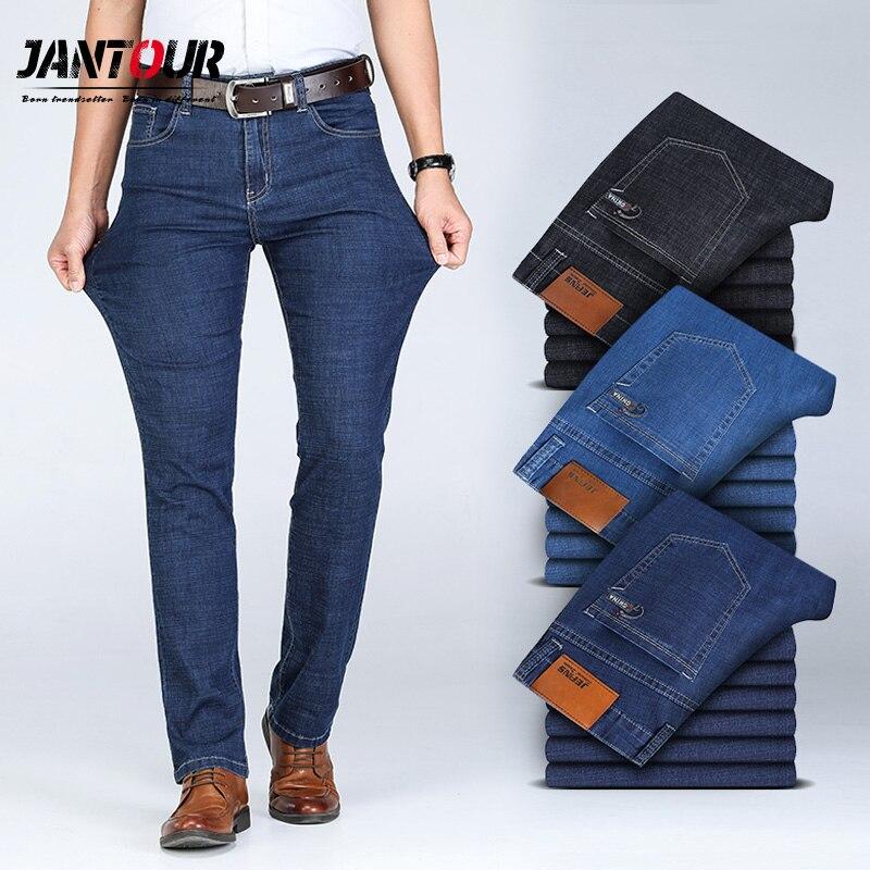 Осень-зима хлопковые джинсы для мужчин высокого качества деним знаменитого бренда брюки мягкие прямые мужские брюки для девочек плотные дж...