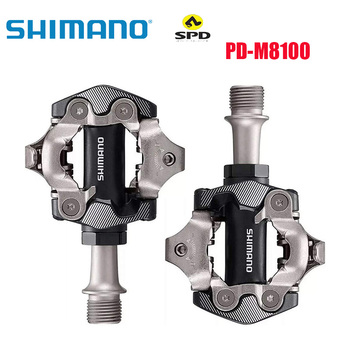 PD-M8100 Self-Locking SPD Pedals DEORE XT MTB Components Using for Bicycle Racing Mountain Bike Parts, Includes Clea