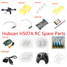 Hubsan H507A X4 Ster Pro RC drone Onderdelen motor blade motor seat as Flight control board body shell gear lader GPS etc(China)
