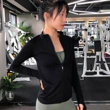 Осень сплошной цвет Фитнес Женская одежда для бега йоги спортивная куртка на молнии