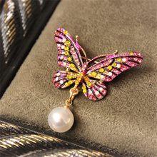 Kingdeng broche retro inseto borboleta acessórios femininos pinos de lapela bonito crianças jóias strass broche esmalte pins rosa