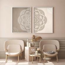 Нейтральные цвета Мандала Бохо Настенная картина цветочный бежевый холст картина постер дзен, йога гостиная домашний интерьер Декор