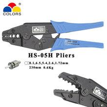 HS-05H коаксиальные обжимные щипцы RG55 RG58 RG59,62, relden 8279,8281,9231,9141, коаксиальные щипцы SMA/BNC разъемы инструменты