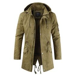 Новинка 2019, импортные товары, мужская приталенная куртка-кардиган на молнии, одноцветная куртка с капюшоном, Тренч