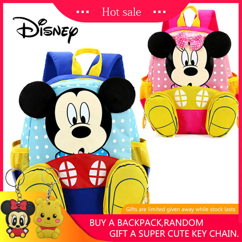 Disney Minnie// Mickey Mouse Kids School