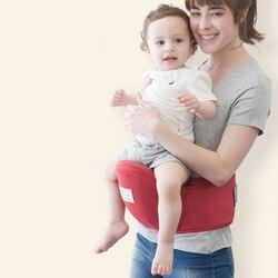 70-120 centímetros cinto Fezes Cintura Portador de Bebê Estilingue Do Bebê Walkers Segurar Cinto Mochila Hipseat Belt Crianças infantil Assento Quadril