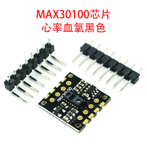 Image 5 - MH ET LIVE MAX30100 MAX30102 Heart rate Sensor Module Puls detection Blood oxygen concentration test For Arduino Ultra Low Power