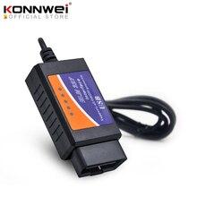 ELM327 USB OBD2 FTDI FT232RLชิปOBD IIเครื่องสแกนเนอร์รถยนต์สำหรับPC EML 327 V1.5 ODB2 อินเทอร์เฟซเครื่องมือวินิจฉัยELM 327 USB V 1.5