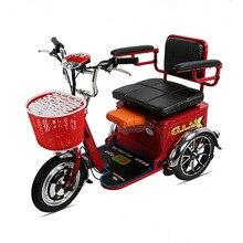 Складной светильник, малофункциональный скутер для пожилых и инвалидов