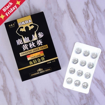 1Box Natural Herbal Enhancer Conditioning Sex Male Sexual Function For Men Pills Gags & Practical Jo