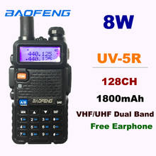 Baofeng UV-5R 8W Talkie-walkie VHF/UHF Bi-bande Portable CB Jambon Radio Amateur Police Radio Interphone(China)