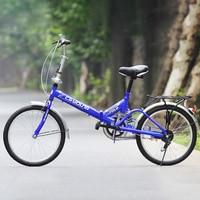 Vouwfiets Hoge Kwaliteit Carbon Staal 20 Inch Carrying Achterbank Kan Worden Bemand Carrying Achterbank Kan Worden Bemand