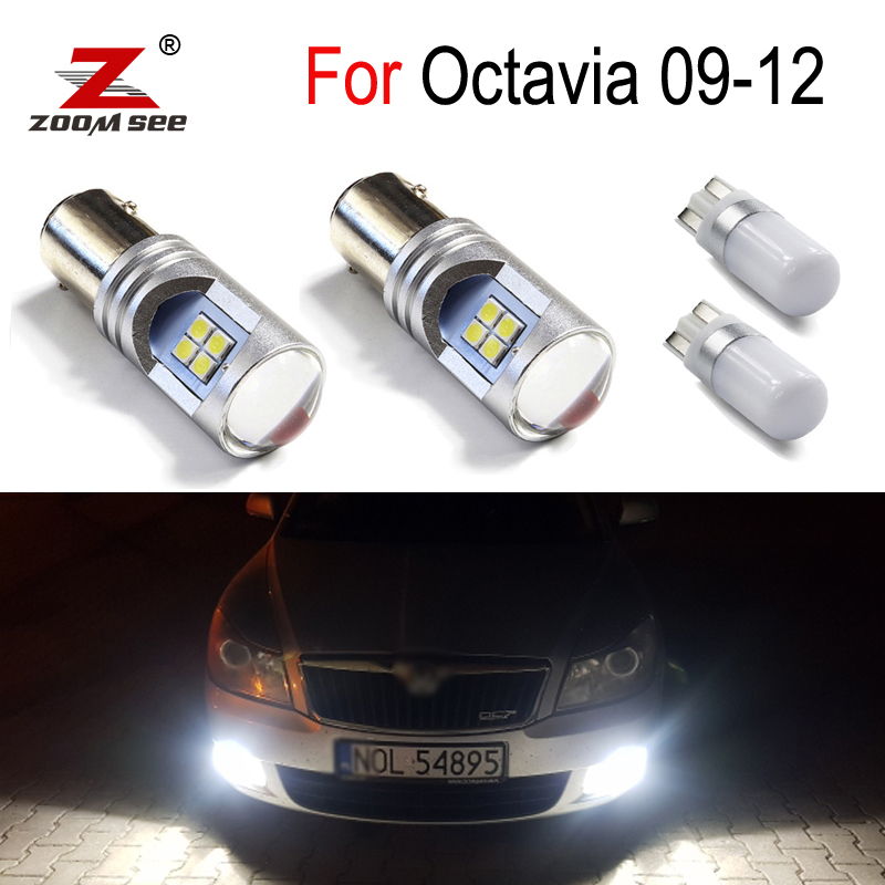 Светодиодный светильник DRL белого цвета без ошибок для Skoda Superb Octavia 2 MK2 A5 1Z, лампа для парковки (09-12)