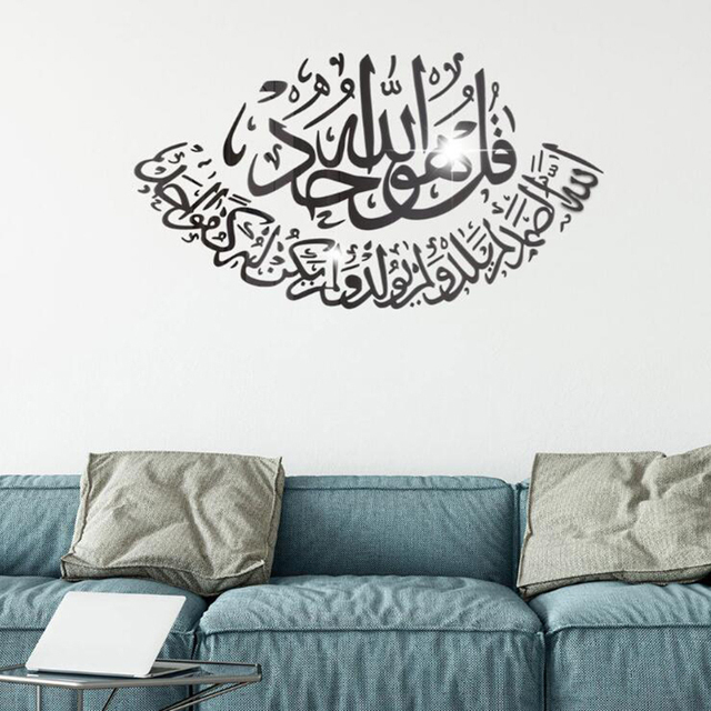3D Acrylic Muslim Mirror Wall Sticker Acrylic Mural Islamic Quotes Wall Decal Living Room Mirrored Decorative Sticker Home Decor 3
