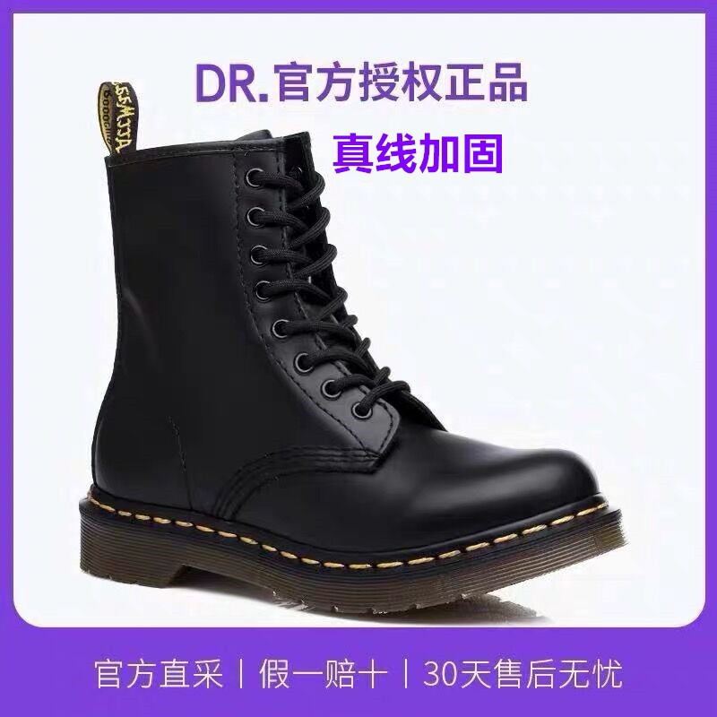 DR Martin Boots Men's 8-Hole Hight-top England Leather Short Boots Women's Worker Boot 1460 COUPLE'S Shoes 6 Hole Locomotive Lea