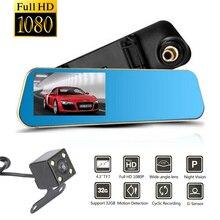 лучшая цена 4.3 inch HD 1080P Car DVR Dash Cam Drive Recorder Rearview Mirror Dual Lens 170 Wide Angle Rearview Mirror Driving Recorder
