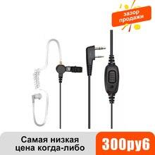 Retevis EEK009 2Pin Walkie Talkie Oortelefoon Akoestische Buis Headset Met Ptt Microfoon Voor Kenwood Puxing Retevis RT3S RT22 RT81 C9162A