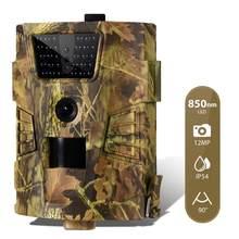 12mp 1080p trail caça câmera wildcamera selvagem vigilância ht001b noite versão wildlife scouting câmeras foto armadilhas pista