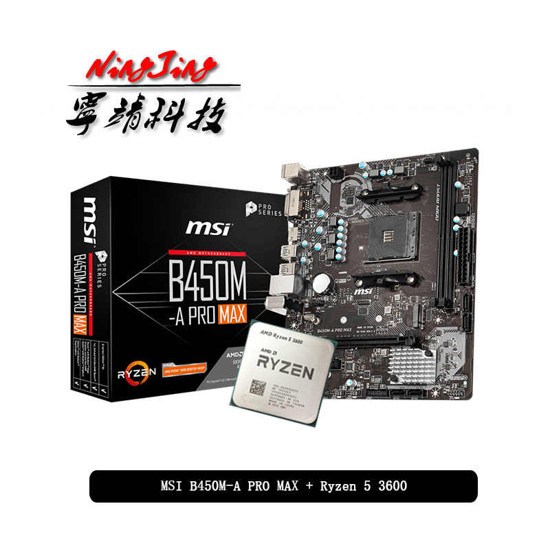 Amd Ryzen 5 3600 R5 3600 Cpu Msi B450m A Pro Max Motherboard Suit Socket Am4 Cpu Motherbaord Suit Without Cooler Aliexpress