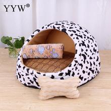 Spotted Leopard Pet Bed Cat Dog Bed Self Warming For Indoor Cats Dog House With Removable Mattress Puppy Cage Lounger Cloth Bed luxury crate mattress dog bed in pewter bones grey
