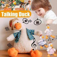 Novo falando pato brinquedo de pelúcia elétrica bonito falar registro de som de pelúcia animais pato brinquedo de pelúcia para crianças presentes do bebê brinquedos