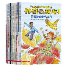 Magic School Bus Bridge Book Edition Full Set of 20 Books Magic School Bus 6-12 Years Old Extracurricular Reading Books(China)