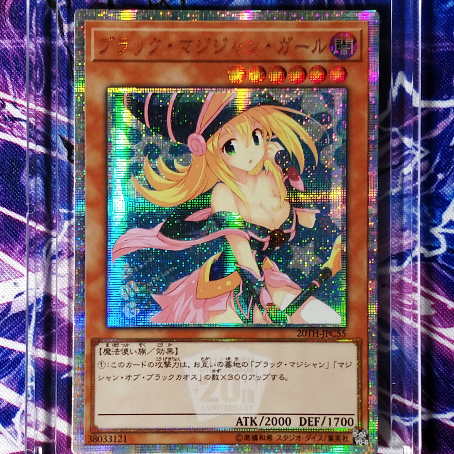 Yu Gi Oh DIY Dark Magician Girl Colorful Toys Hobbies Hobby Collectibles Game Collection Anime Cards