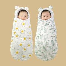 Спальный мешок для новорожденных теплая мягкая Пеленка спальный