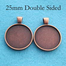Two Face 25mm Round Pendant Tray, Antique Silver Double Side Cabochon Setting  with Sides