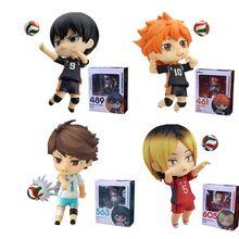 Haikyu figurki Anime Hinata Shoyo #461 Kageyama todo #489 Oikawa Tooru #563 Kozume Kenma #605 Action Figma śliczne zabawki Sport Doll