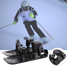 2021New Mini Ski Skates Portable Short Skiboard Adjustable Skates Shoes for Snow