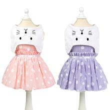 Warm Dog and Cat Clothes Spring and Summer Pet Clothes Little Dog and Cat Chihuahua pug Jokis kitten Clothes Cat Clothes 8in1 cat stain and odor exterminator nm jfc s