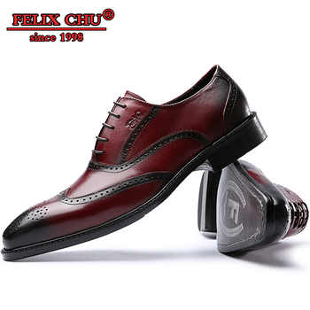 Luxury Men Genuine Leather Shoes High Quality Italian Design Black Burgundy Hand-polished Pointed Toe Lace up Oxfords Shoes Men - DISCOUNT ITEM  55% OFF All Category