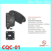 Камера SUNWAYFOTO БЫСТРОРАЗЪЕМНАЯ модель зажима: CQC-01