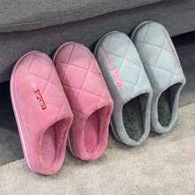 Non-slip High Quality Wool Women Home Slippers Winter Warm Indoor floor Plush Comfortable Slip on Shoes female